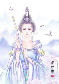 龙轩静古风手绘作品集(六)10P