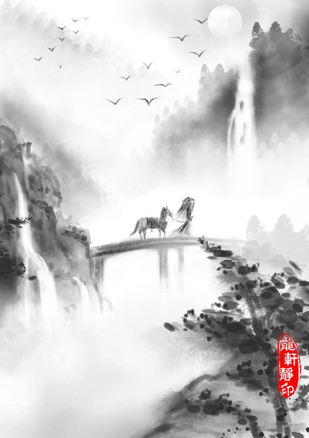 古风人物图片素材_古风图库-龙轩静古风水彩水墨风格插画欣赏24P
