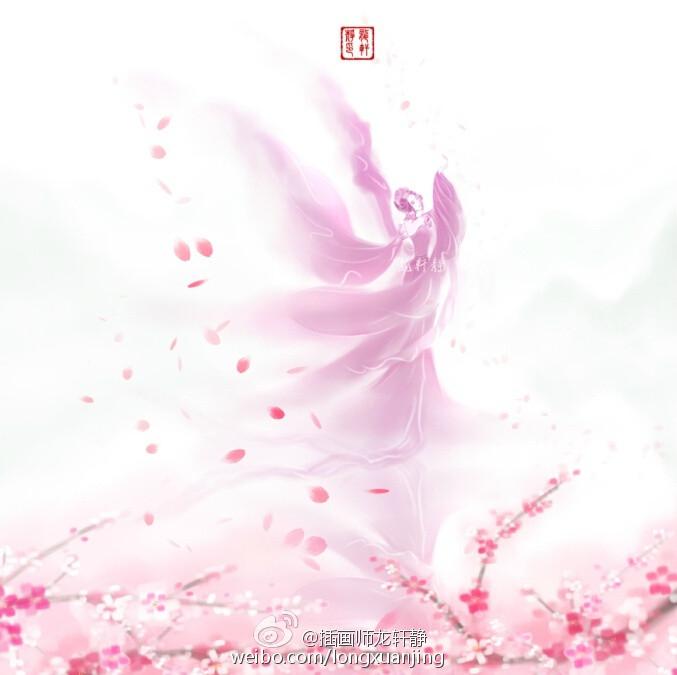 longxuanjing_20.jpg