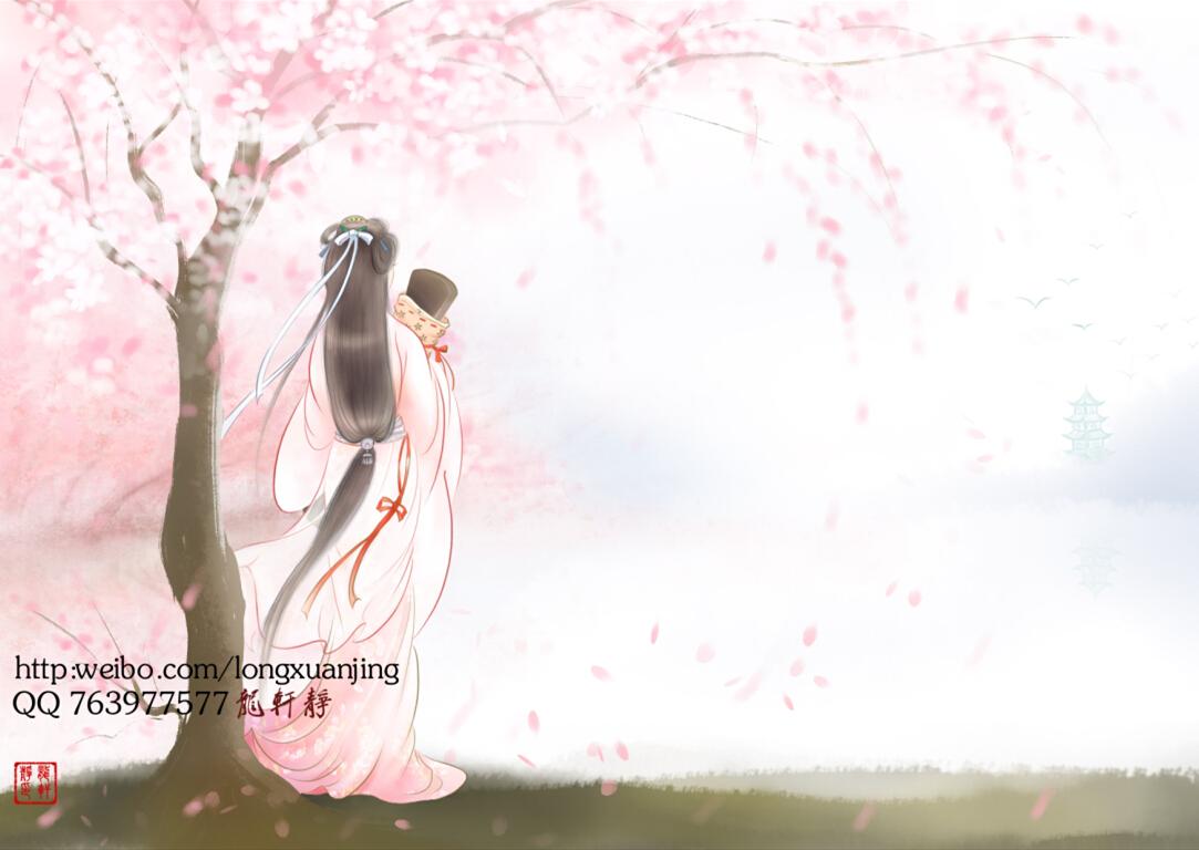longxuanjing_19.jpg