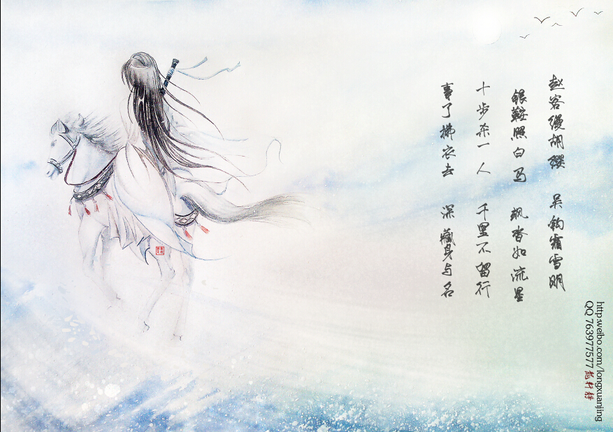 longxuanjing_12.jpg