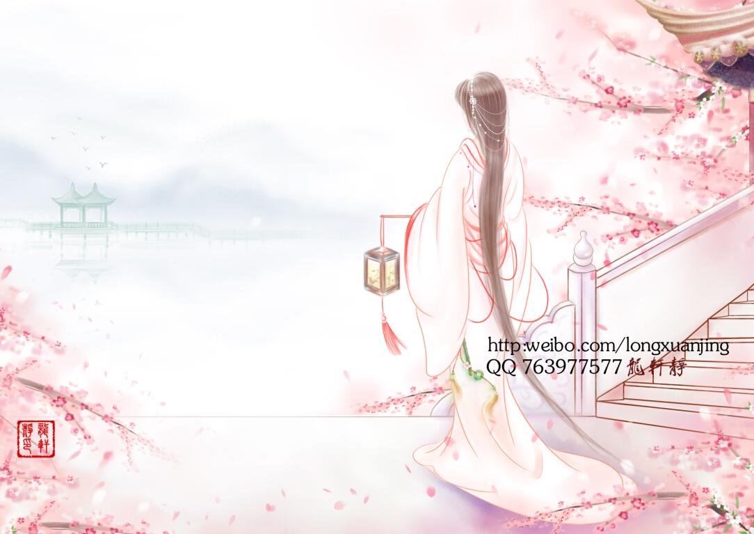 longxuanjing_25.jpg