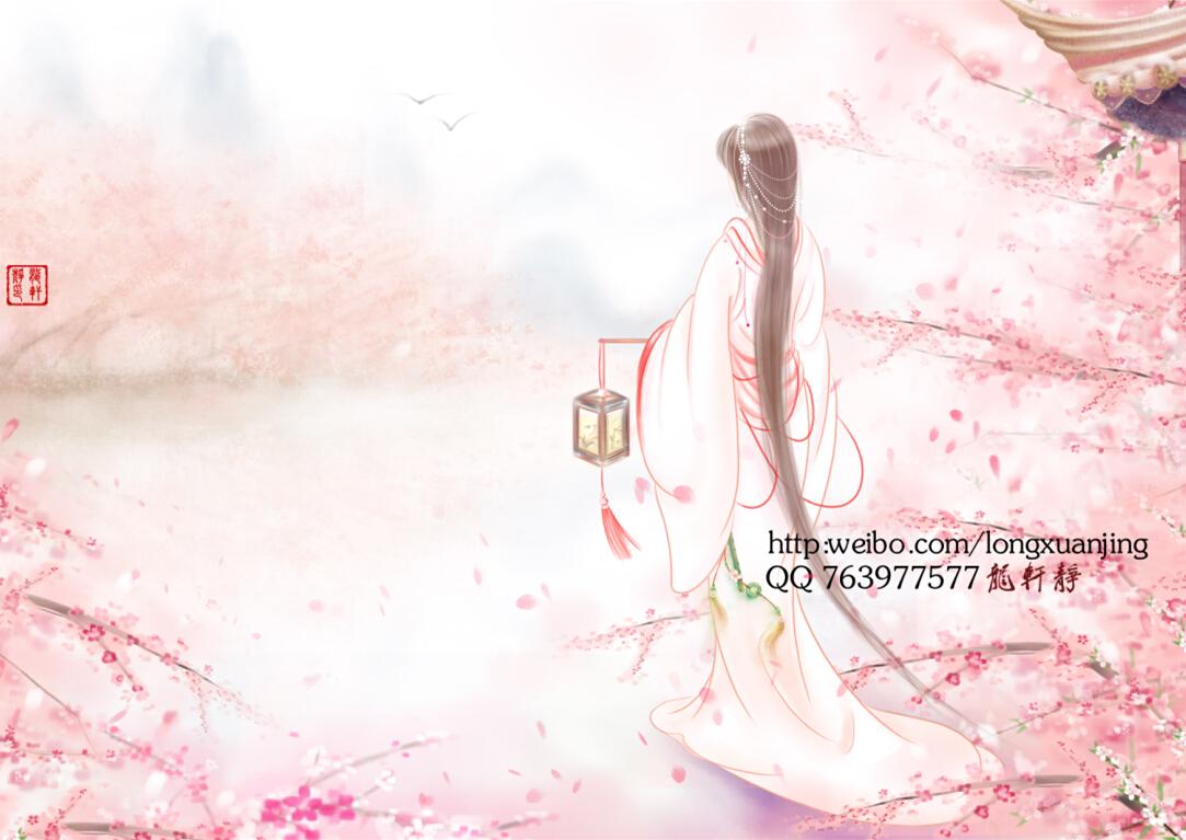 longxuanjing_24.jpg