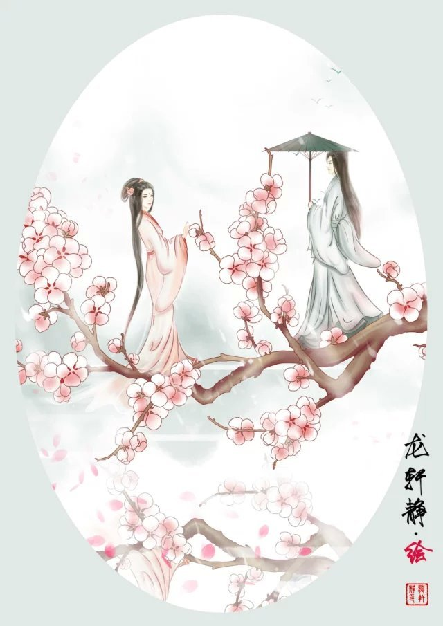 longxuanjing_36.jpg
