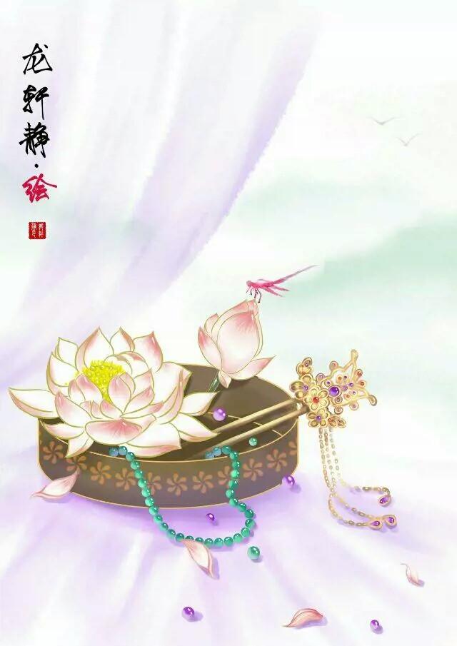 longxuanjing_38.jpeg