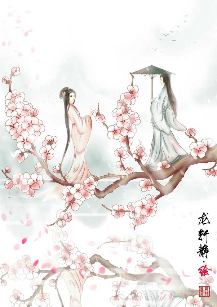 longxuanjing_35.jpg