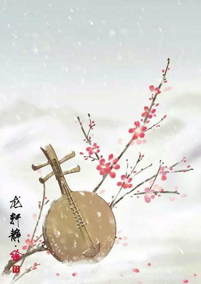 longxuanjing_39.jpeg