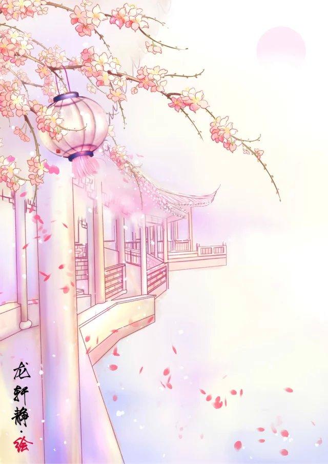 longxuanjing_70.jpg