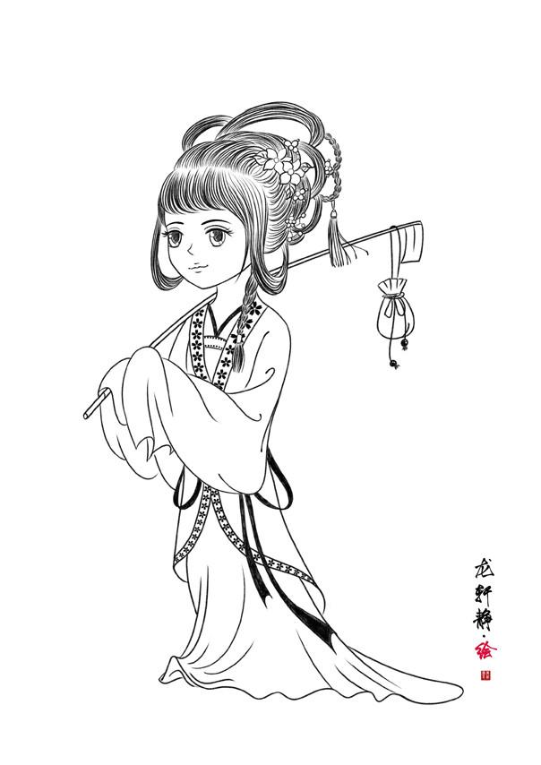 longxuanjing_77.jpg