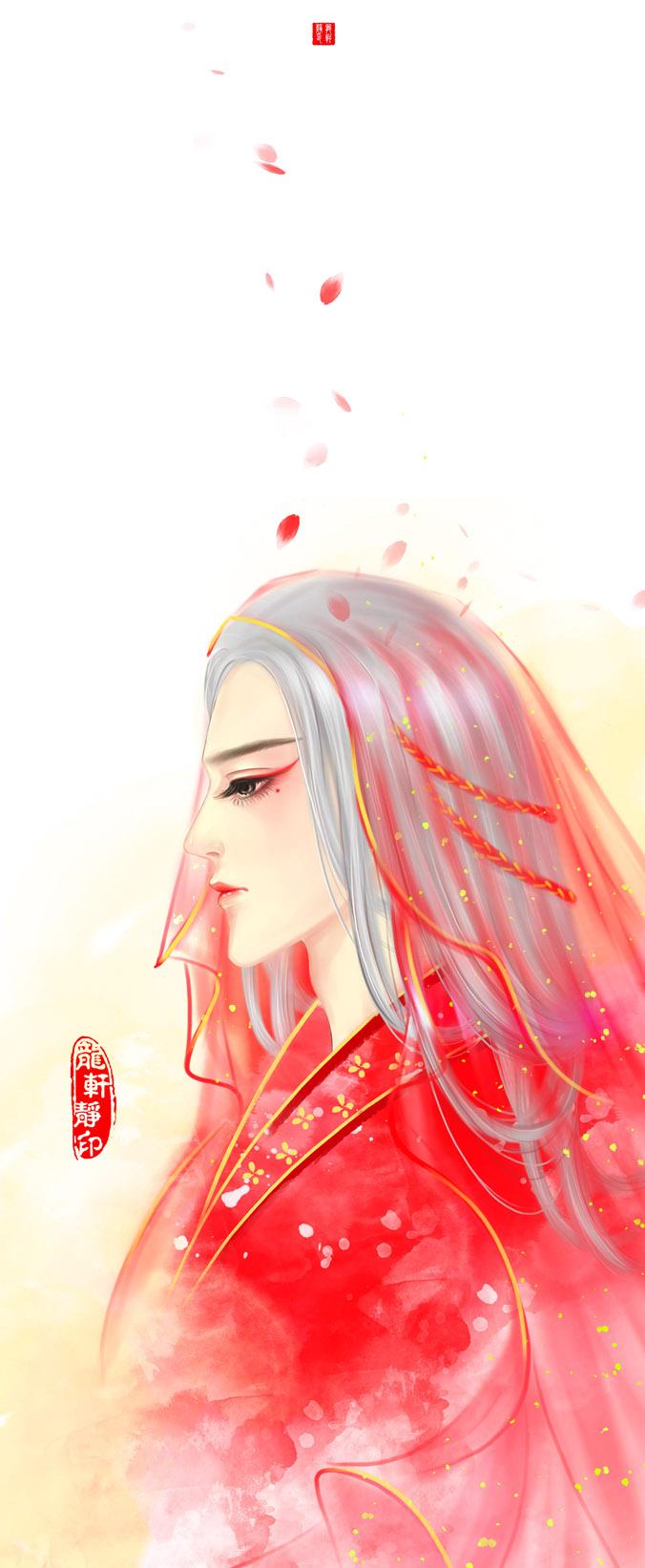 longxuanjing_84.jpg