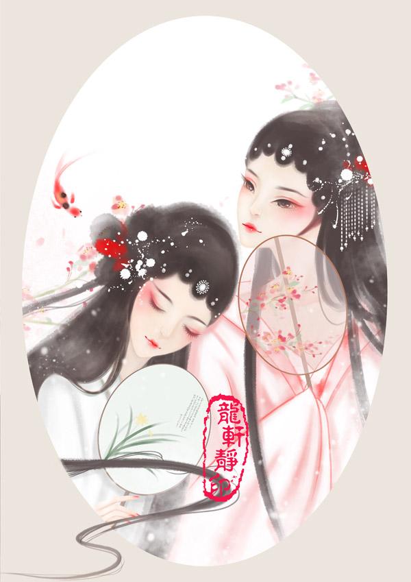 longxuanjing_85.jpg