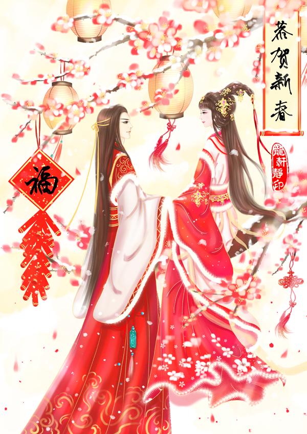 longxuanjing_89.jpg