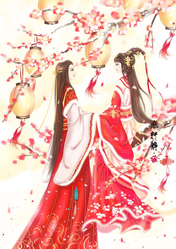 longxuanjing_90.jpg
