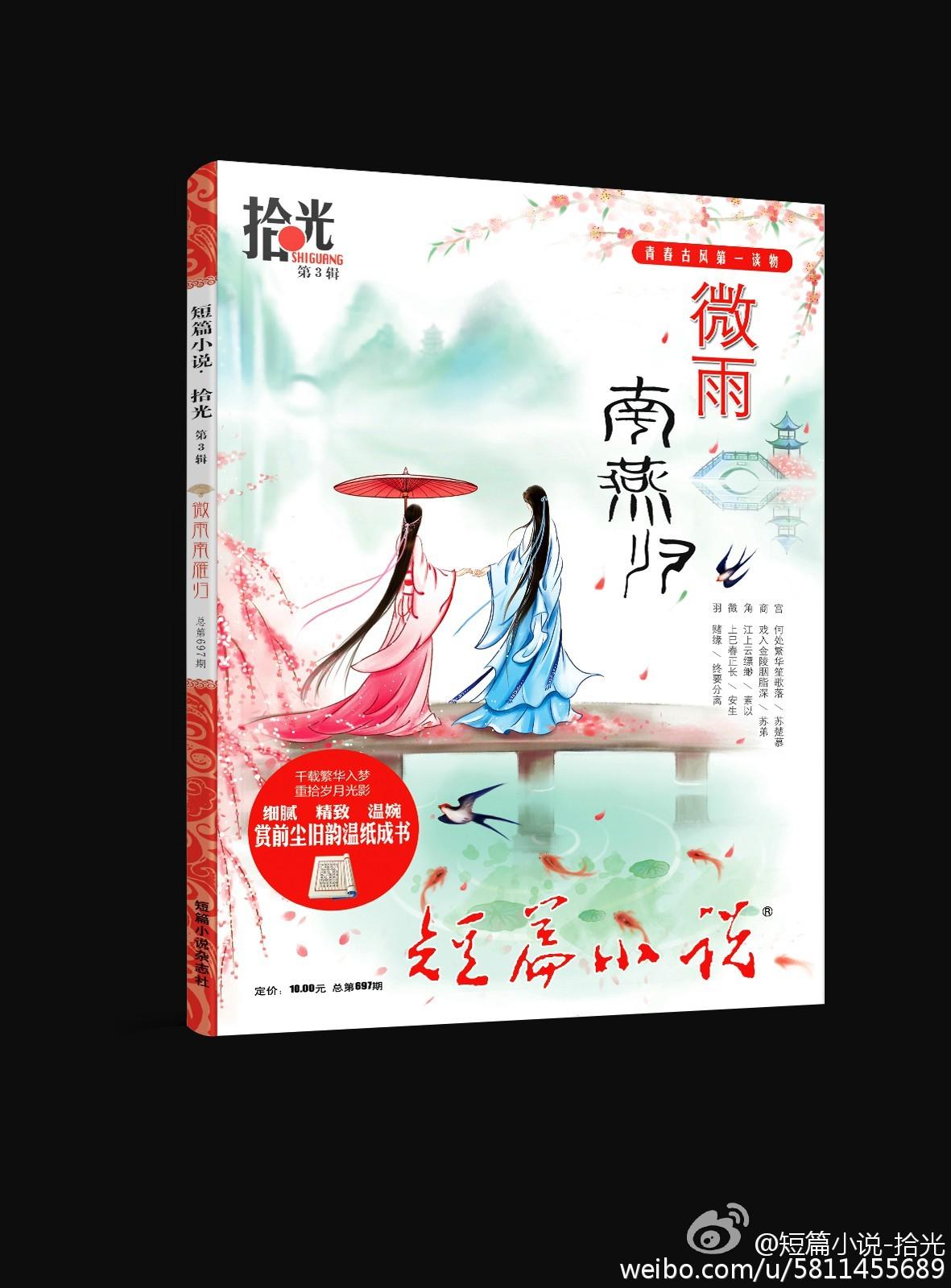 longxuanjing_95.jpg