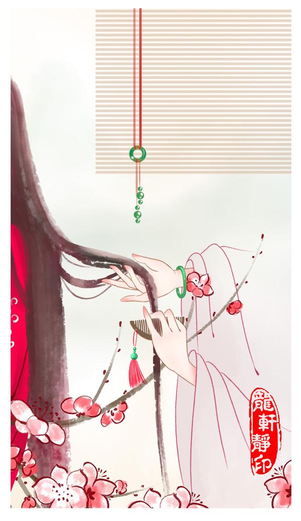 longxuanjing_105.jpg