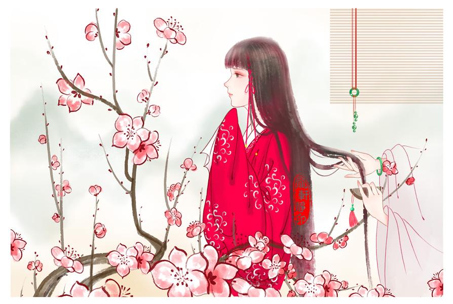 longxuanjing_104.jpg