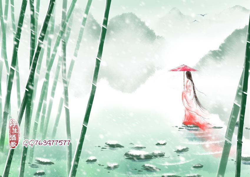 longxuanjing_116.jpg