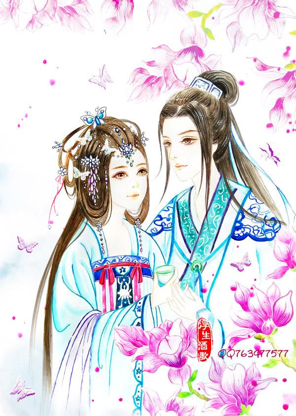 longxuanjing_114.jpg