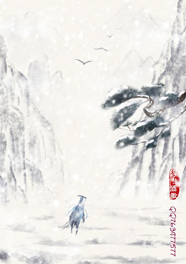 longxuanjing_118.jpg