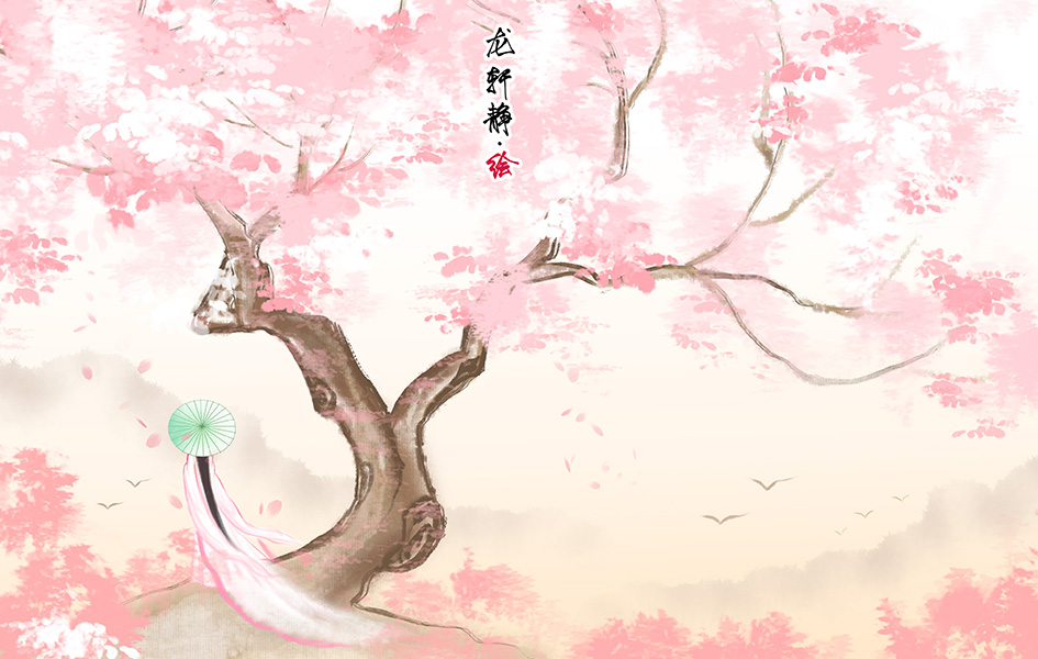 longxuanjing_128.jpg