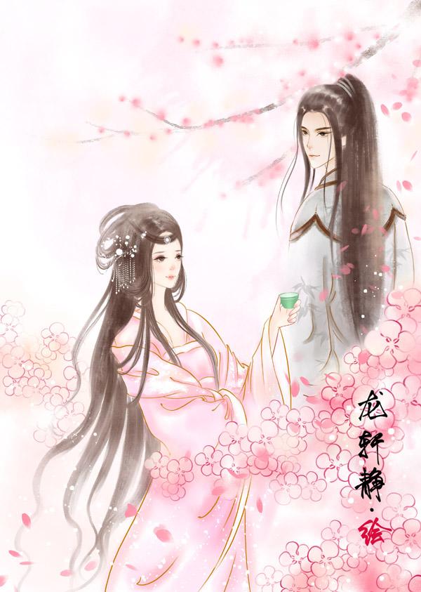 longxuanjing_121.jpg
