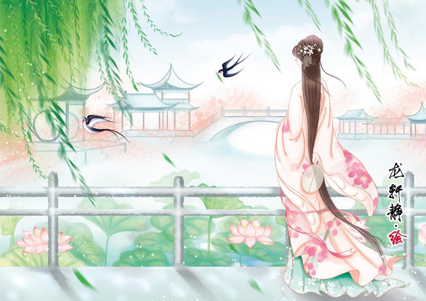 longxuanjing_125.jpg