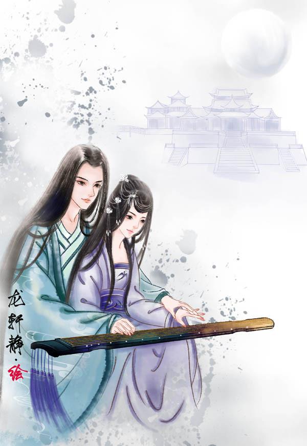 longxuanjing_122.jpg