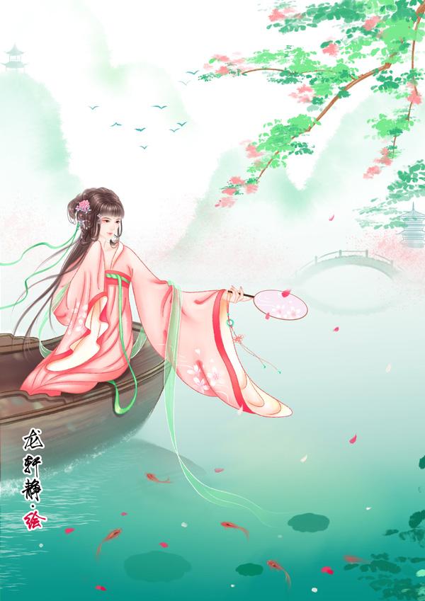 longxuanjing_135.jpg
