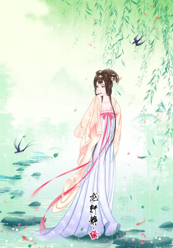 longxuanjing_134.jpg