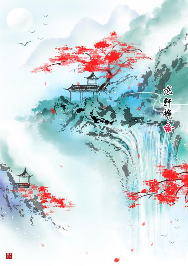 longxuanjing_148.jpg