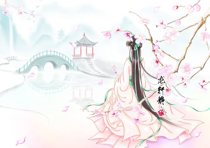 longxuanjing_144.jpg